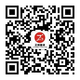 qrcode_for_gh_697f12252af1_258