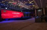 正朔翻译服务第十届中国人居环境高峰论坛