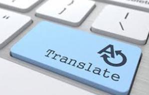 温州翻译公司可以为客户提供哪些优质服务?